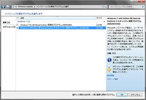 tm_1403ie_01.jpg