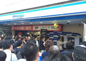og_akibahaswellr_001.jpg