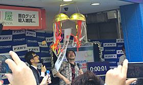 og_akibahaswellr_002.jpg