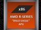 従来モデルから3D性能5割増し:AMD、HSA対応の第2世代「AMD Embedded R」シリーズ発表
