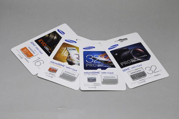 hs_Samsung_SD_Card.jpg
