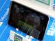Windowsタブレットでサッカー観戦をさらに楽しく——日本マイクロソフトが「すぽレット キャンペーン」を展開