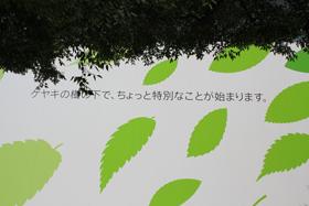 og_apple54_004.jpg