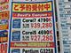 古田雄介のアキバPickUp!:「Core i7-4790K」に80PLUS TITANIUM電源——夢の広がる販売予約が目白押し!!