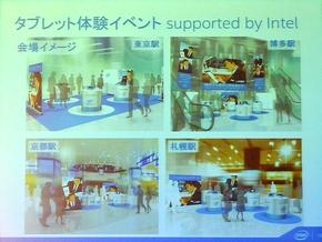 kn_intelshima_08.jpg