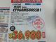 週末アキバ特価リポート:960GバイトSSDが4万円切りで買える週末