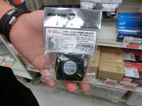 og_akibap_001.jpg