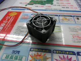og_akibap_002.jpg