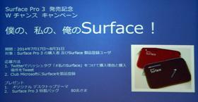 og_surface_006.jpg