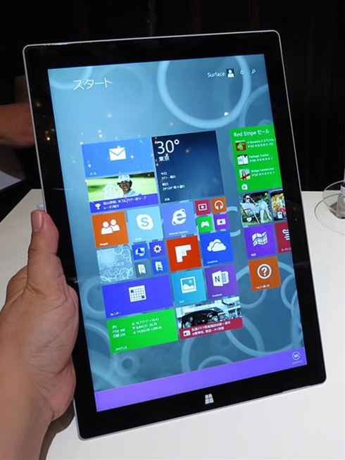 tm_1407_surfacepro3_02.jpg