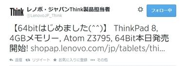 kn_tp8update_01.jpg