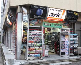 og_ark_001.jpg