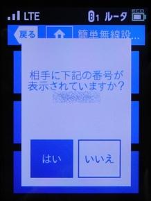 kn_mr03ln_04.jpg