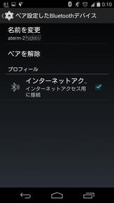 kn_mr03ln_06.jpg