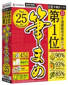 kn_fudemame_01.jpg