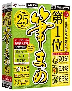 kn_fudemame_02.jpg