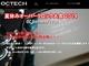 OCTECH、初心者歓迎のオーバークロック大会