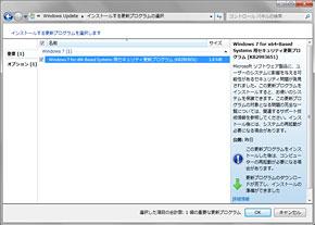 tm_1408win_01.jpg