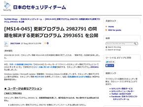tm_1408win_02.jpg