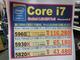 古田雄介のアキバPickUp!:DDR4が使えるHaswell-E&X99マザーの熱気はどれくらい?