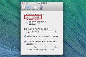 og_mac30_001.jpg
