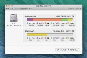 og_mac30_004.jpg