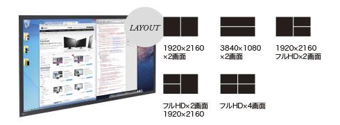 tm_1409eizo_a.jpg