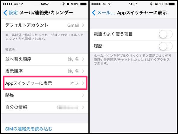 og_apple64_002.jpg