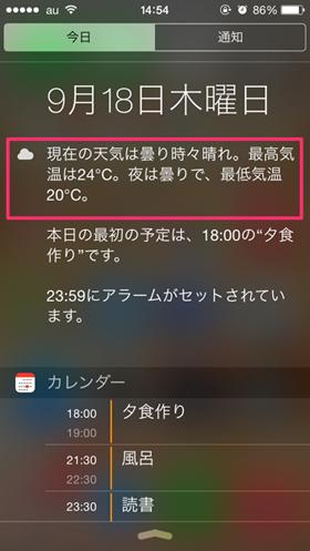 og_apple64_005.jpg