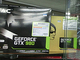 """古田雄介のアキバPickUp!:「GeForce GTX 980/970」がデビュー、アキバの反応は""""期待大"""""""