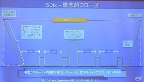 kn_c0atom_10.jpg