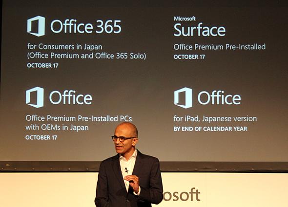 og_office_001.jpg