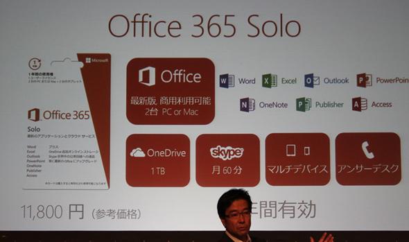 og_office_004.jpg