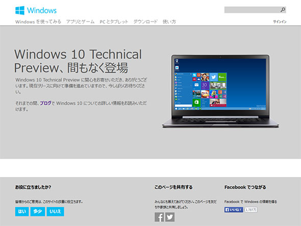 tm_1410_win10_03.jpg