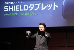 og_shield_002.jpg