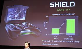 og_shield_004.jpg