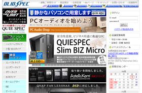 og_orio_001.jpg