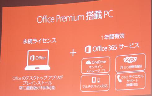 og_office_002.jpg