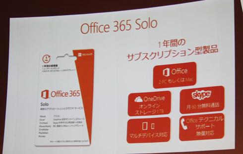 og_office_003.jpg