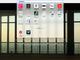 調和と美しさを追求した「OS X Yosemite」