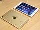週末アップルPickUp!:どれを買う? アップル新製品カレンダー