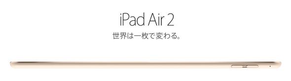 og_apple70_001.jpg