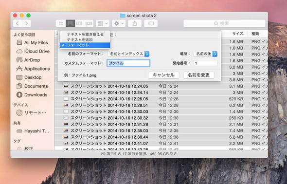 og_yosemite_nobi_002.jpg