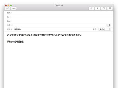 OS X Yosemite Mail