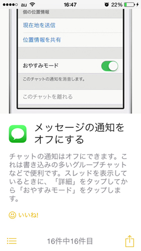 og_apple73_001.jpg