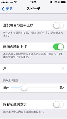 og_apple73_003.jpg