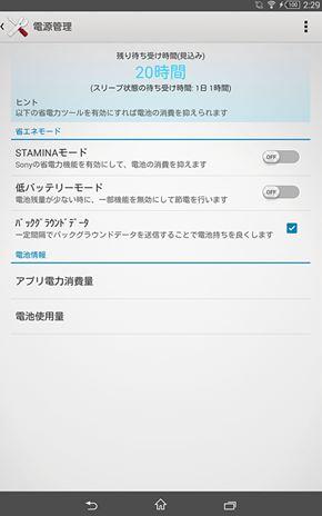 tm_1411_z3tab_11.jpg