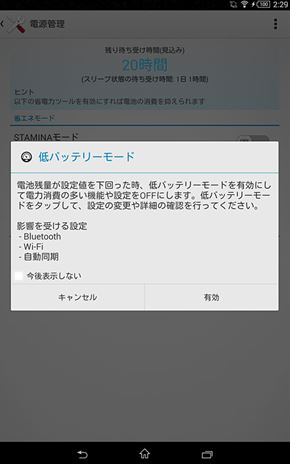 tm_1411_z3tab_12.jpg