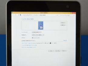 kn_lvtbw_21.jpg