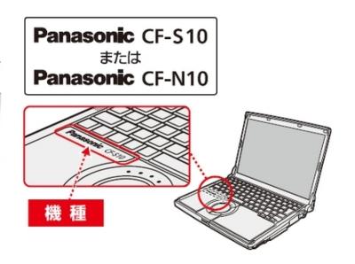 kn_panabatt_01.jpg
